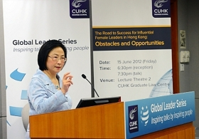 Mrs. Margaret Leung on 'The Road to Success for Influential Female Leaders in Hong Kong: Obstacles and Opportunities'