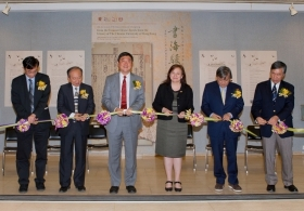 The Opening Ceremony of the 'From the Treasure House: Jewels from the Library of The Chinese University of Hong Kong' Exhibition