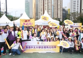 CUHK Golden Jubilee Team runs for SCHK Marathon