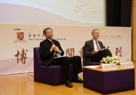 Prof. Lee Ou Fan and Prof. Kwan Tze Wan on 'The Ideal and Reality of University Education' (Full Version)