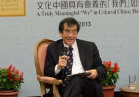 "Professor Tu Weiming on 'A Truly Meaningful ""We"" in Cultural China: How Is It Possible?' (Highlight Version)"