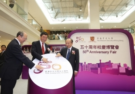 CUHK 50th Anniversary Fair Kick-off Ceremony (Highlight Version)