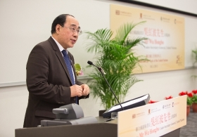 Mr Wu Hongbo on 'Youth and the Work of the United Nations' (Full Version)