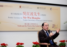 Public Lecture by Mr Wu Hongbo, Under-Secretary-General, United Nations on 'Youth and the Work of the United Nations' (Highlight Version)