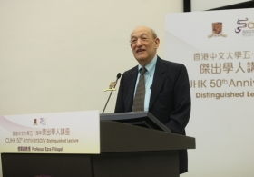 Prof. Ezra F. Vogel on 'Can China and Japan make peace?' (Highlight Version)