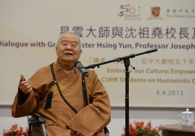 A Dialogue with Grand Master Hsing Yun, Professor Joseph J Y Sung and CUHK Student Representatives (Full Version)