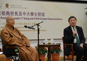 A Dialogue with Grand Master Hsing Yun, Professor Joseph J Y Sung and CUHK Student Representatives (Highlight Version)