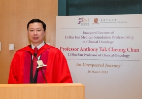 Professor Anthony Tak Cheung Chan on 'An Unexpected Journey'