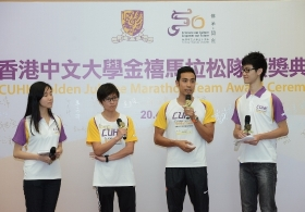 CUHK Golden Jubilee Marathon Team Award Ceremony (Highlight Version)