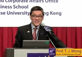 Distinguished Alumni Dinner Gathering in celebration of CUHK and the Business School's 50th Anniversary by Prof. T.J.Wong (Full Version)