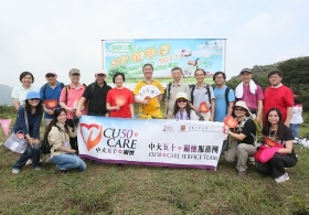 CU50 • Care - Tree Planting Day