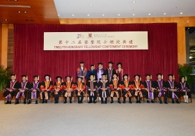 Twelfth Honorary Fellowship Conferment Ceremony (Full version)