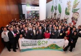 Green Office Programme (GO!) Phase 2 Launch Ceremony