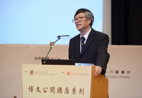 Prof. Cheung Kwok Wai on 'Rhapsody on Innovation' (Full Version)