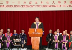 VC's Welcome Speech at the Inauguration Ceremony for Undergraduates 2013