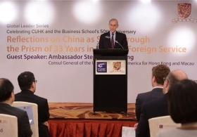 'Reflections on China as Seen through the Prism of 33 Years in the U.S. Foreign Service' by U.S. Consul General Stephen Young (Full Version)