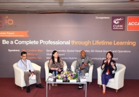 CUHK Business School Career Forum: 'Be a Complete Professional through Lifetime Learning' (Full Version)