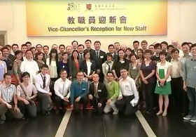 Vice-Chancellor's Reception for New Staff (Full Version)