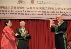 Induction Ceremony for Professor the Honourable Jao Tsung-I