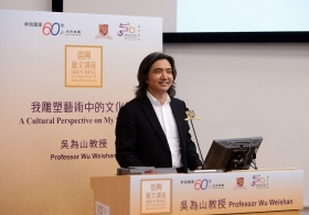 Professor Wu Weishan on 'A Cultural Perspective on My Sculpture' (Full Version)
