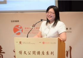 Prof. Helene Fung on 'How to Prepare Yourself for an Enjoyable and Productive Old Age?' (Full Version)