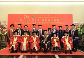 73rd Congregation for the Conferment of Degrees (Full Version)