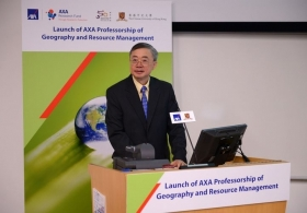 Professor Gabriel Ngar-Cheung Lau on: 'Diagnosis of Atmospheric Variability Associated with Storm Tracks, El Nino, Heat Waves and Climate Change' (Highlight Version)