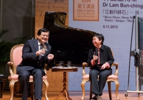 "Dr. Lam Bun-ching on ""River Flows, Moon Moves Stone: Poetry – Images – Music"" (Highlight Version)"