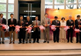 'CHINA UNEARTHED: Soaring Phoenix Rising Dragon' Exhibition Opening Ceremony