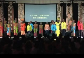 Watoto Children's Choir at S.H. Ho College
