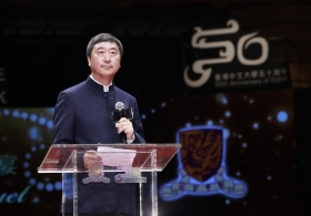 An address by Prof. Joseph Sung at the 50th Anniversary Banquet