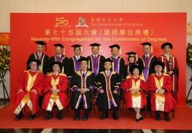 75th Congregation for the Conferment of Degrees (Full version)