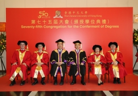 75th Congregation for the Conferment of Degrees (Highlight version)