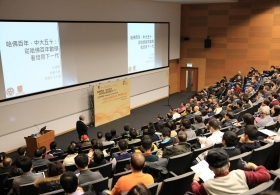 Prof. YAU Shing-tung on '150 Years of Mathematics at Harvard' (Highlight Version)