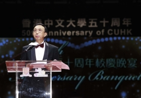 An address by Dr.Vincent Cheng at the 50th Anniversary Banquet