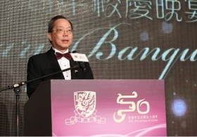 An address by Mr. Charles Leung at the 50th Anniversary Banquet