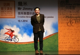 Mr. Jimmy Liao on 'Creation through illustration; my passion' (Highlight Version)