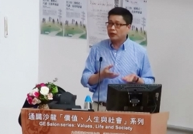 Prof. Chan Kin Man on 'Three Forms of Democracy: Representative, Direct and Deliberative'