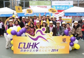 CUHK Marathon Team 2014 (Highlight Version)