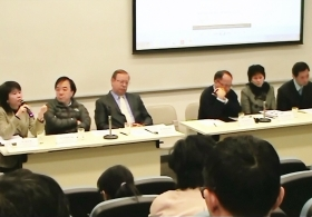IOFC Forum on the Population Policy of Hong Kong