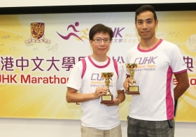 CUHK Marathon Team Award Ceremony 2014 (Highlight Version)
