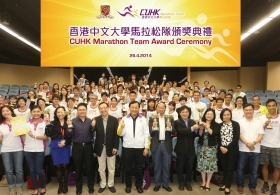 CUHK Marathon Team Award Ceremony 2014 (Full Version)