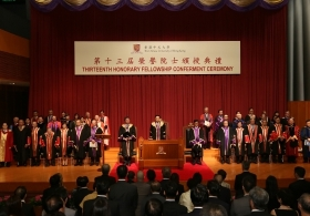 Thirteenth Honorary Fellowship Conferment Ceremony (Full Version)