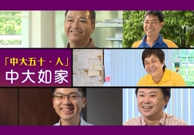 "'CU50•The People"" CUHK as Home (English subtitle)"