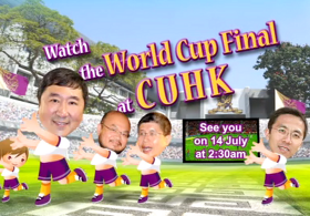 Watch the World Cup Final at CUHK (English Subtitle)