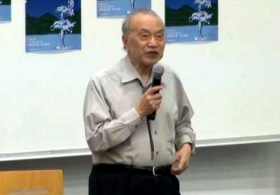 Prof. Chen Tien Chi on 'The Flowing Spring of Knowledge'