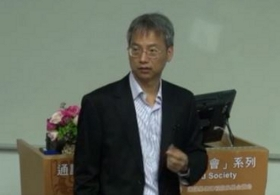 Prof. Chiu Yiu Wah on 'Economics and Social Justice'