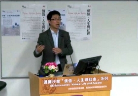Prof. Qiu Linchuan on 'Mobile, Justice and Social Movements'