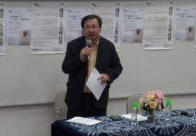 Prof. Kung Lap Yan on 'God is back?! – Religion, Justice and Politics'