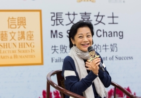 Sylvia Chang on 'Failure is the Nutrient of Success' (Highlight Version)